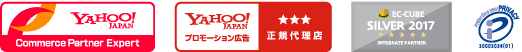 楽天ビジネスエキスパート、Yahoo!Japan コマースパートナー、EC-CUBE インテグレートパートナー