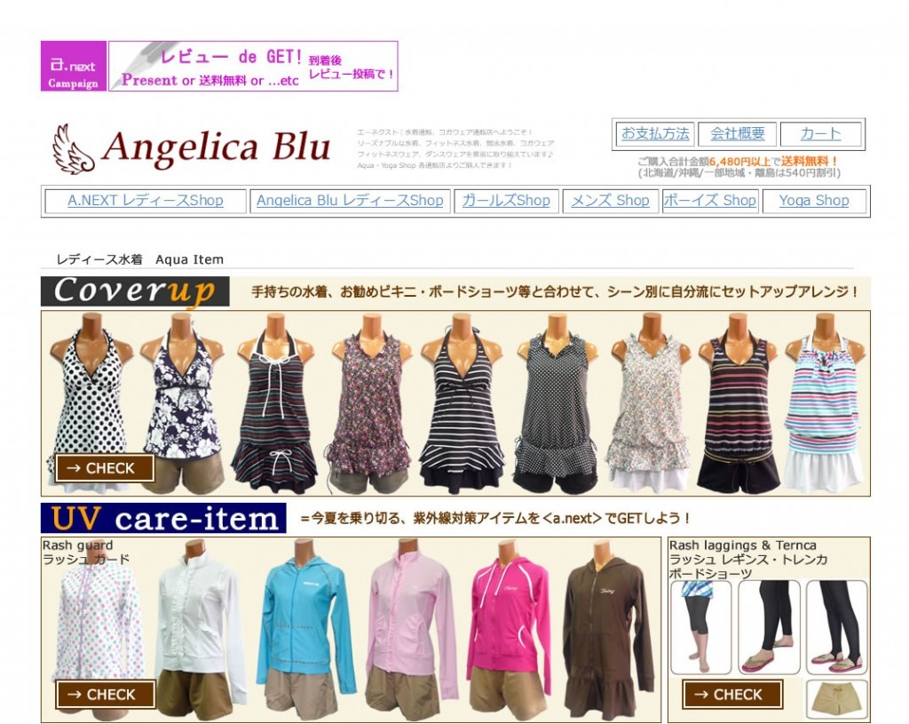 yahoo_angelica-blu