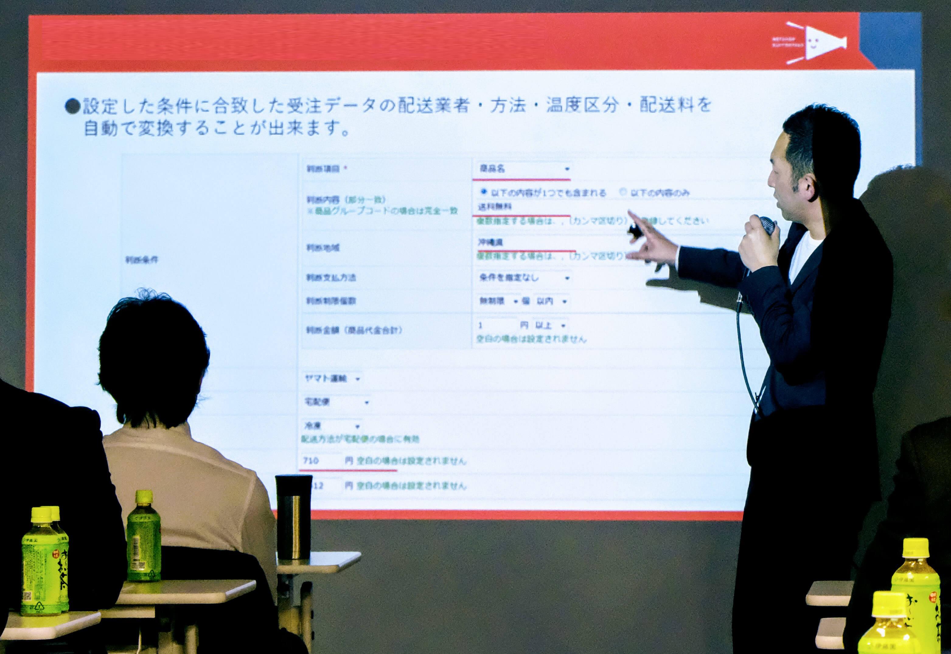 『専門コンサルタントが教える驚速マネジメント経営』の講義中の写真画像